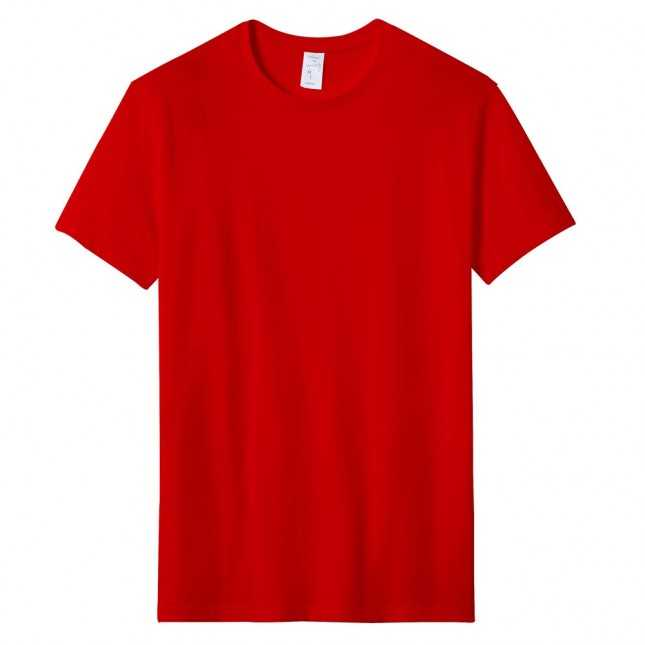 T-shirt Homme Made in France - L'Andrésien Rouge| Lemahieu